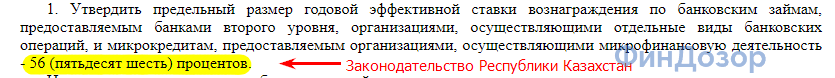 1584554167768.png