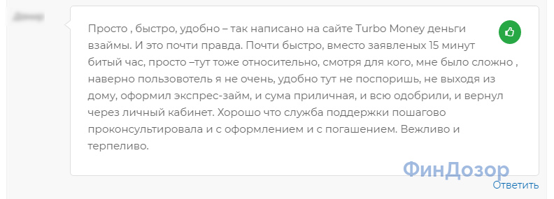 1585227336445.png
