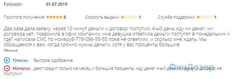 1585228373925.png