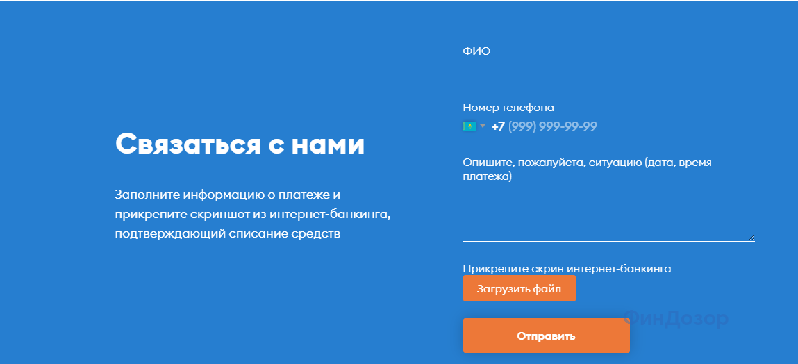 1607683591906.png