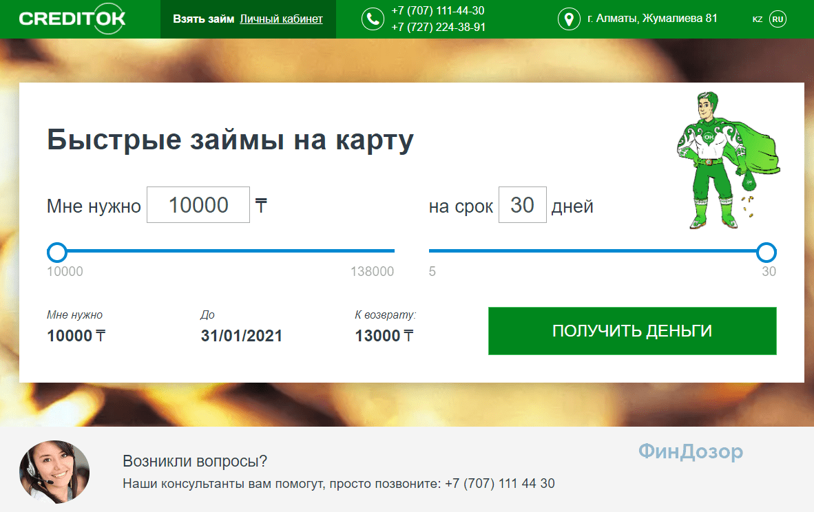 1609605745820.png