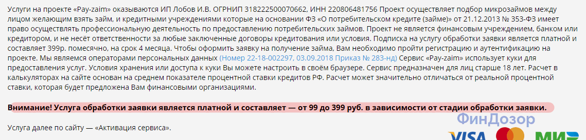 1570445551090.png