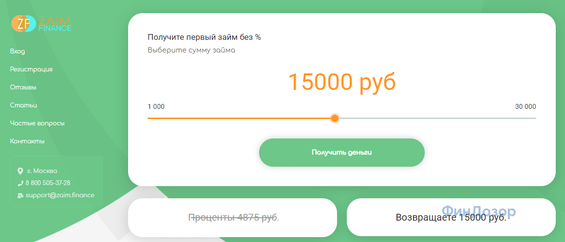1573235089119.png