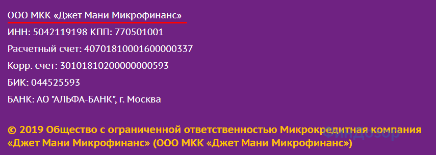 1576725969315.png