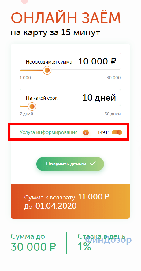 1584889839177.png