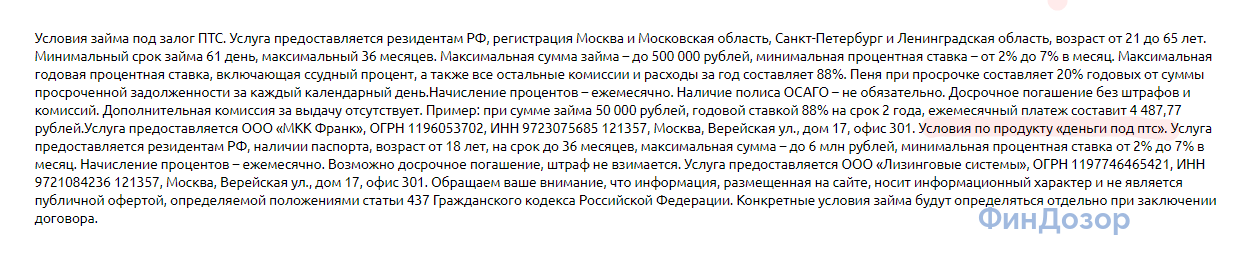 1587902630415.png