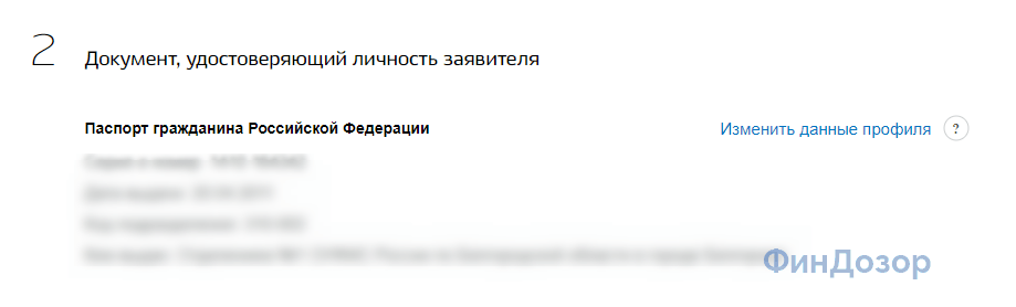 1589992721362.png