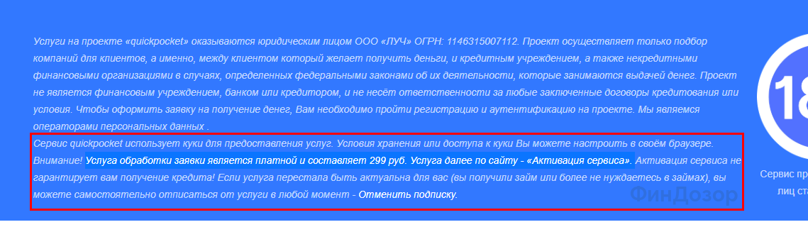 1590407179719.png