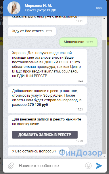 1590503067613.png