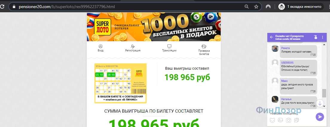 1590590228885.png