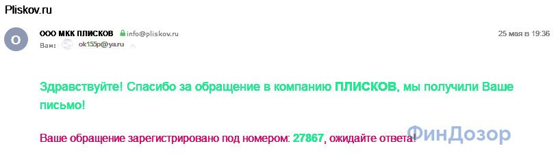 1591028268860.png