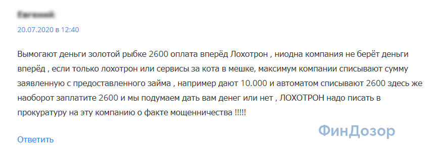1595846556196.png