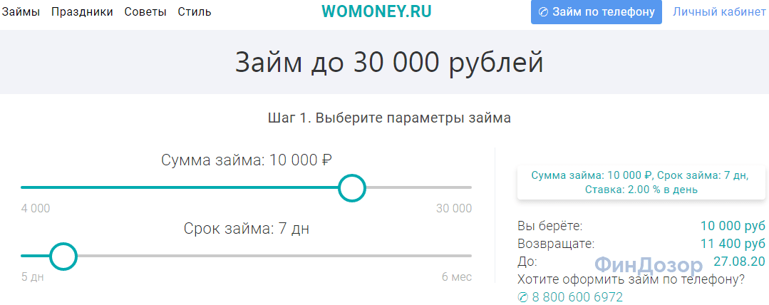 1597913931106.png