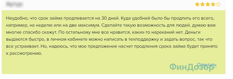 1604688146799.png