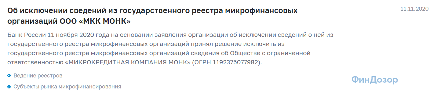 1605172711979.png