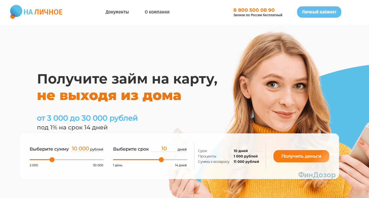 1609608965391.png