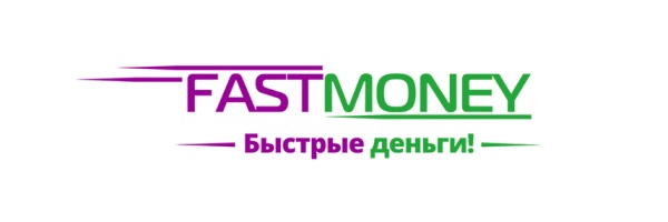Fast Money / Фастмани